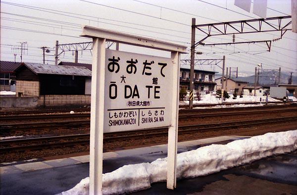 0519_18an.jpg