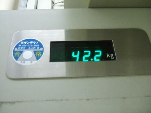 318 kg