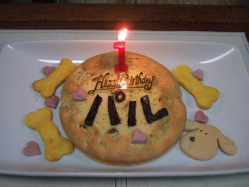 417 cake