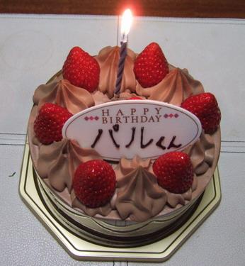 417 cake2
