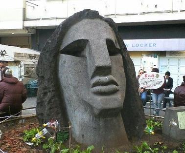 Moyai_Statue[1]