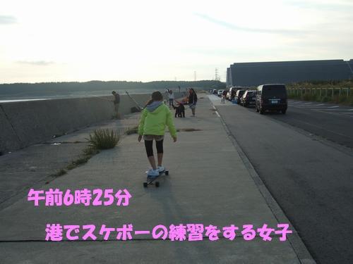DSCF6510.jpg