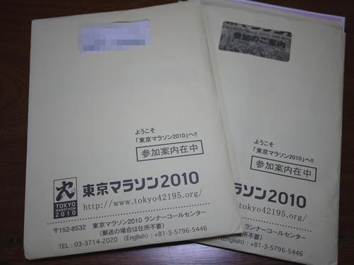P1030344.jpg