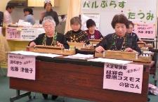 20091121祭り