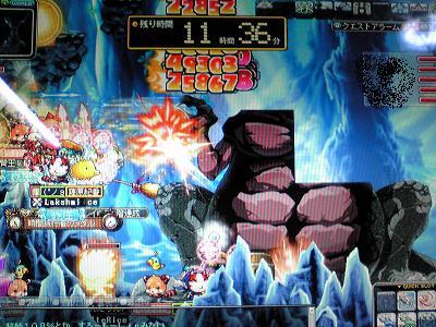 Maple20110207ひどくひわい.jpg