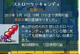 Maple110314しえの(@ノノ)