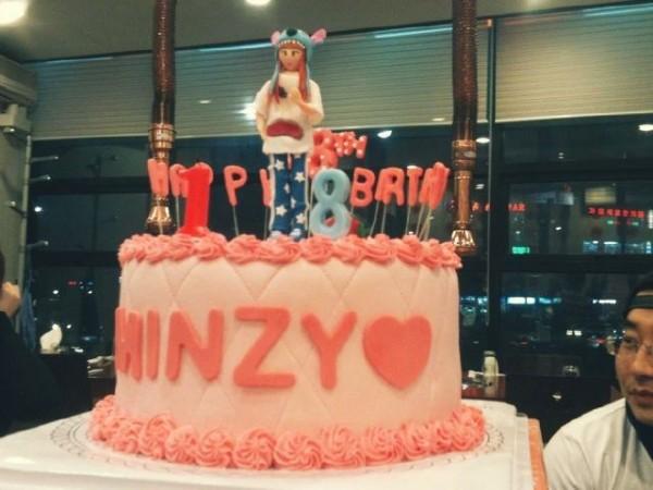 20110118_minzy-600x450.jpg
