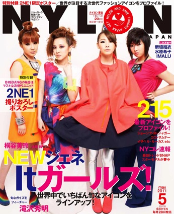 2ne1_nylonjapan_cover.jpg