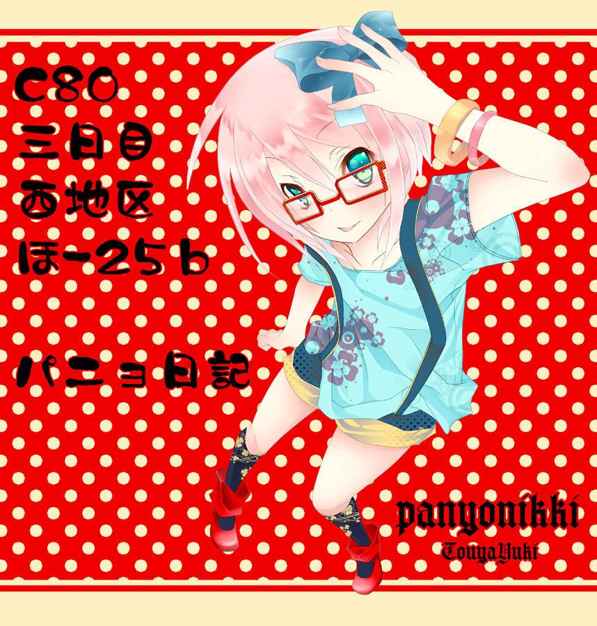 20110607_01.jpg
