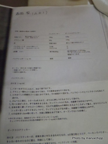 P1010057-1.jpg