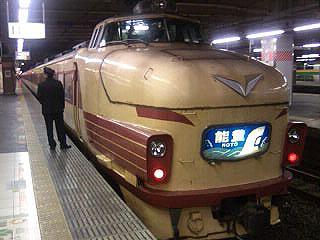 大宮駅で発車を待つ夜行急行「能登」。かつてのボンネット型の特急車両は今も健在。