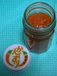 かんずりは豆板醤に似た香辛料。