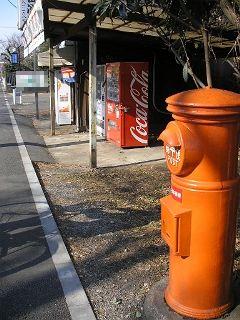 まだまだ現役の旧型郵便ポスト。五日市街道沿いにて。