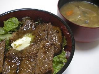 ビンゴの商品の和牛を使ったステーキ丼と味噌汁。