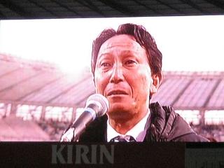2度目のJ2降格が決まった東京V。柱谷監督が涙でファンに挨拶と謝罪。