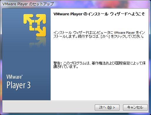 vmware-02.jpg