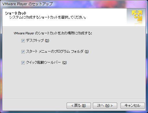 vmware-04.jpg