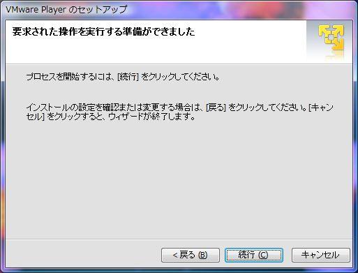 vmware-05.jpg