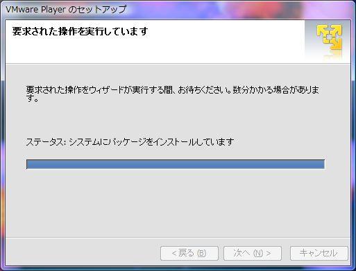 vmware-06.jpg