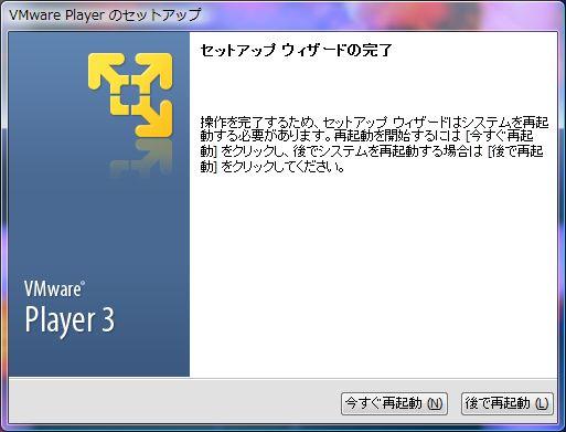 vmware-07.jpg