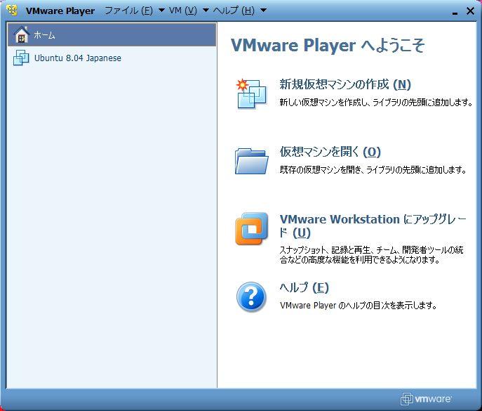 vmware-09.jpg