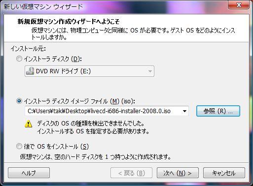 vmware-u-01.jpg