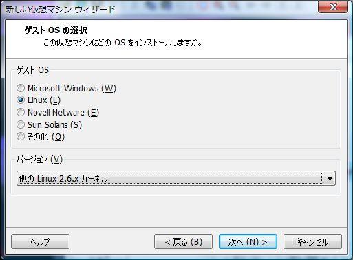 vmware-u-02.jpg