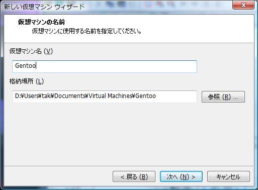 vmware-u-03.jpg