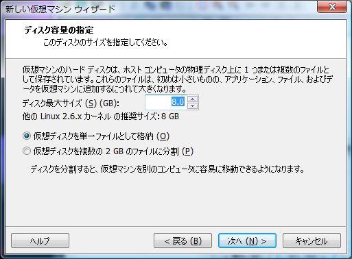 vmware-u-04.jpg