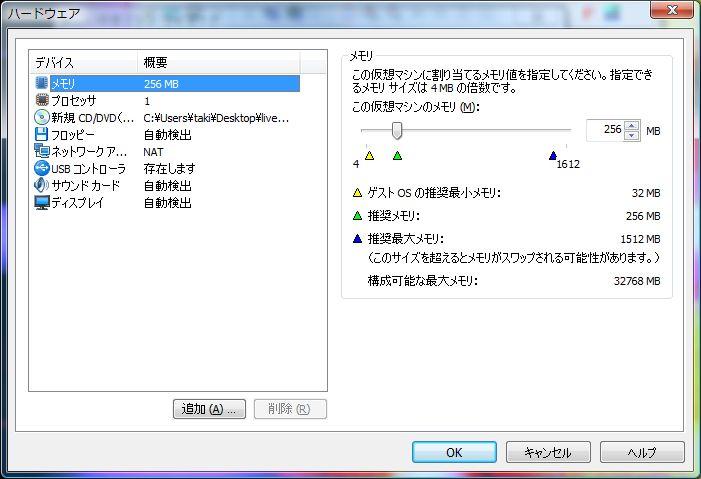 vmware-u-06.jpg