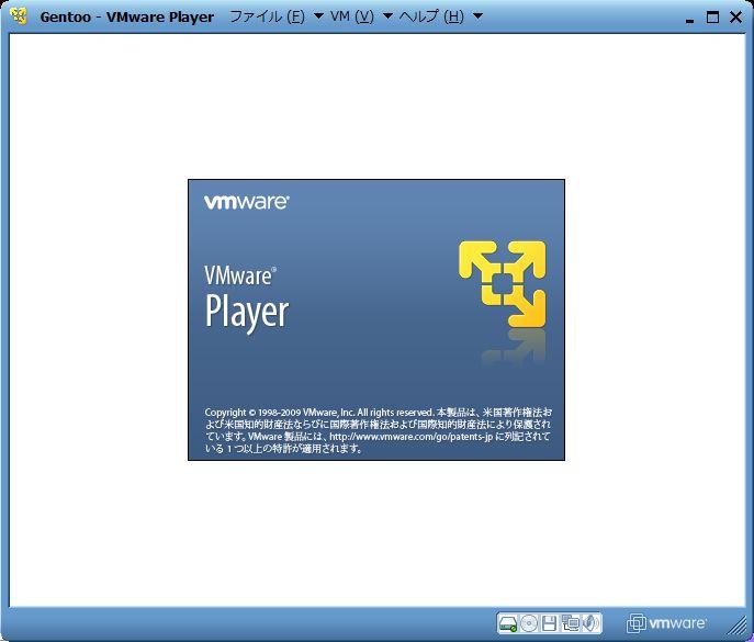vmware-u-07.jpg