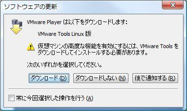 vmware-u-08.jpg