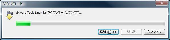 vmware-u-09.jpg