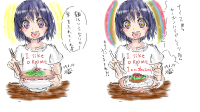 お米大好き