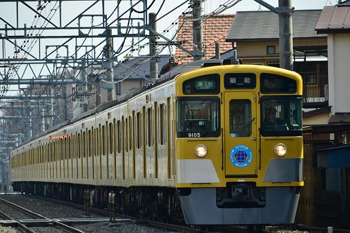 20110308 9105F