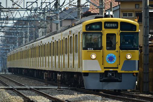 20110308 9104F