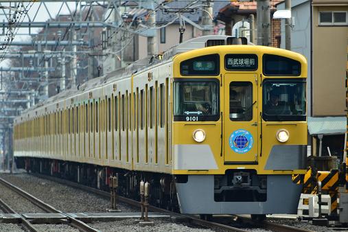 20110308 9101F