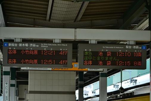 20110323 練馬