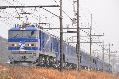 EF510-508.png