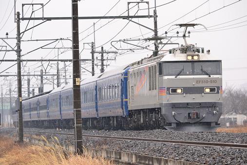 EF510-510+24+12.png