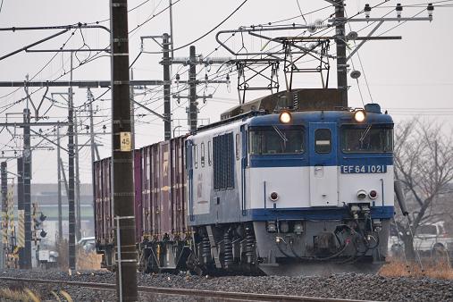 EF64-1021.png