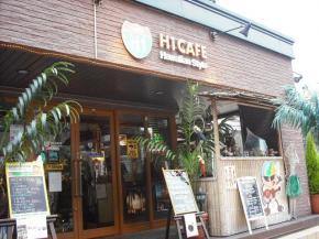 H1cafe①.JPG