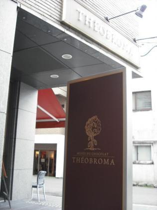 テオブロマ.JPG