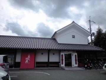 珈琲蔵人 珈蔵.JPG