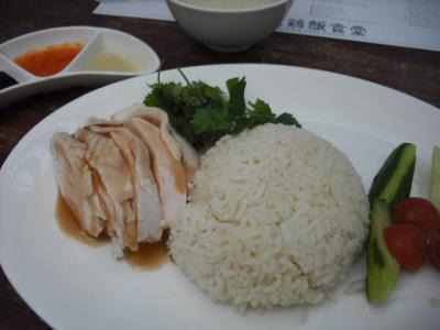 海南鶏飯.JPG