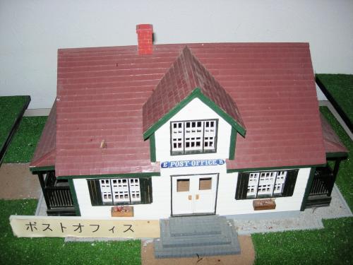 ポストオフィス模型