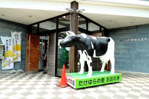 道の駅・牛