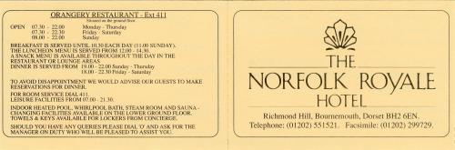 ノーフォークロイヤルホテル