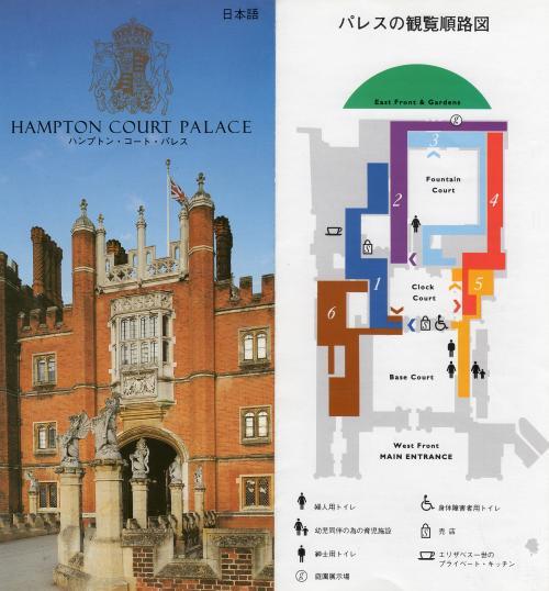 宮殿ガイド