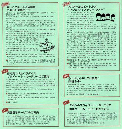 5ページ目
